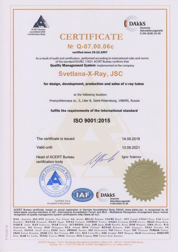 Quality Svetlana X Ray Company